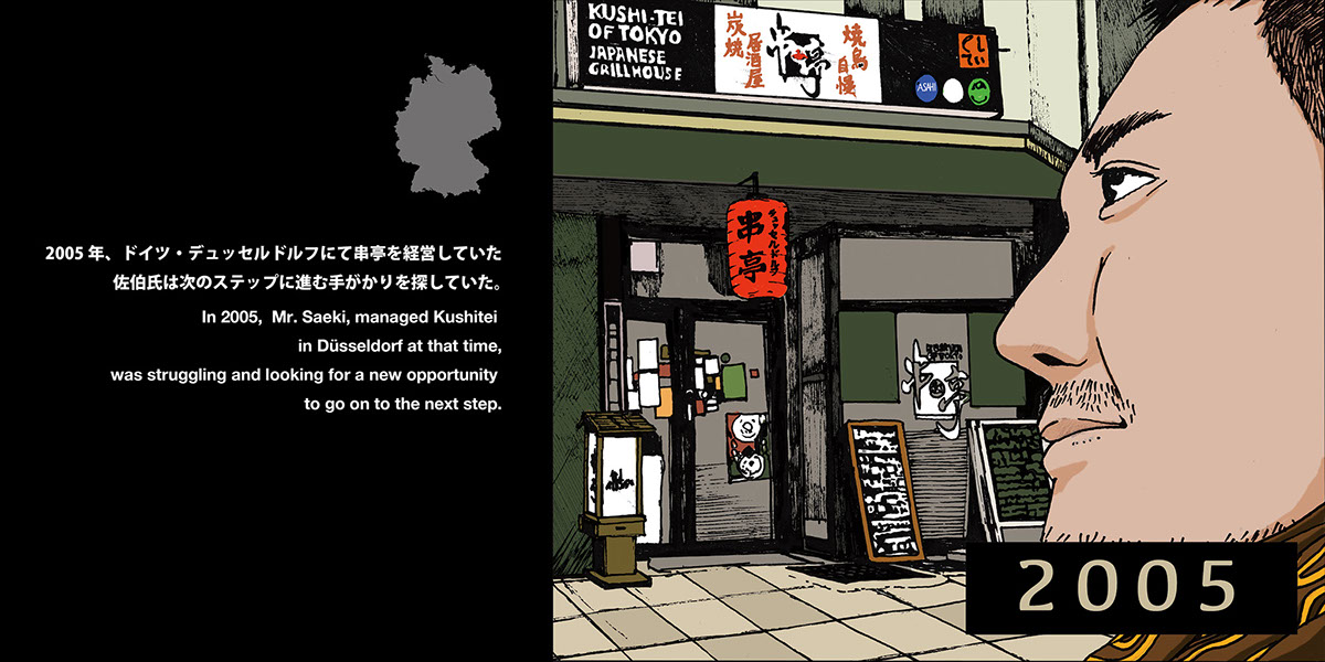 manga3-01